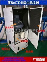 工業粉塵除塵器