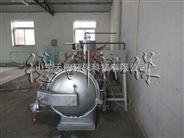 无害化处理设备碳钢湿化机