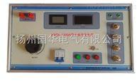 4000A大电流发生器