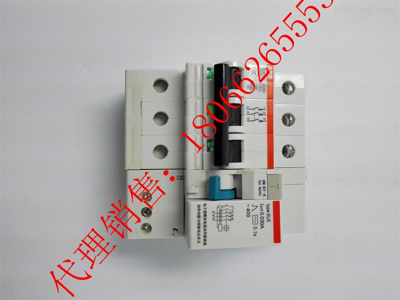 gs263-c63/0.03 abb小型断路器gs263-c63/0.03