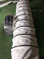 電廠卸灰用耐溫帆布伸縮布袋生產廠家