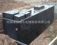 山西地埋式污水处理设备