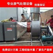 辽宁沈阳造纸厂臭气处理设备