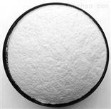 盐酸伐昔洛韦厂家直销原料药 124832-27-5
