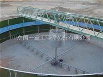 污水处理设备中心传动刮泥机