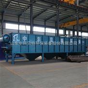 淀粉污水处理装置 中科贝特溶气气浮机知名公司