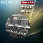 XBS型-【江苏恒玮】生产旋转式滗水器