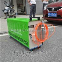 水燃料氢氧机品牌