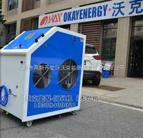 临沂氢氧焊接机【沃克能源】