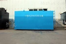 新疆伊宁市地埋式生活污水处理设备臭氧用量