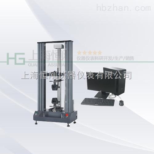 电子万能试验机\微机控制电子万能试验机