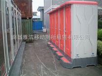 安陆移动厕所租赁一24小时活动移动厕所租赁