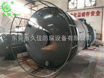 广州氢氟酸储罐