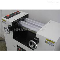 塑料對色開煉機 小型壓片機