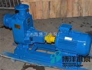 ZW系列自吸泵
