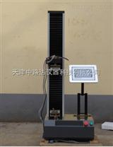 數顯電子式拉力試驗機(5000N)