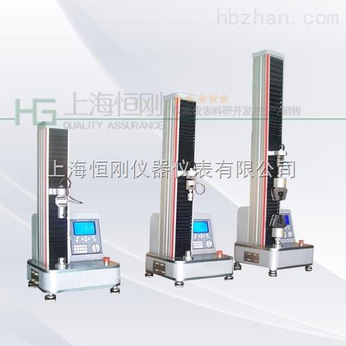 SG-0580电子万能材料试验机多少钱