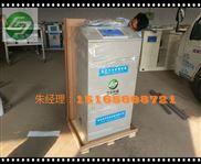 HY型潍坊小型医院污水处理设备