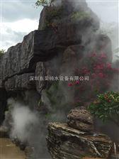 小溪岩石景观喷雾