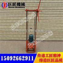 QZ-2A小型家用打井机三相电取样钻机