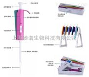 Thermo 單道可調移液器Labserv Colour