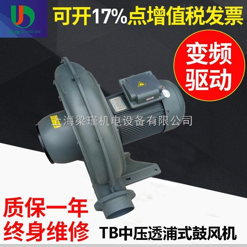 吹膜机吹膜送风专用中压鼓风机