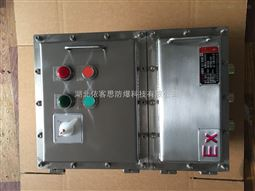 不绣钢防爆配电箱武汉生产厂家