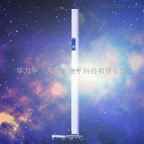 天津身高体重测量仪带打印/微信扫描电测秤