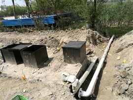 WSZ*三门峡市生活污水处理设备降低噪声