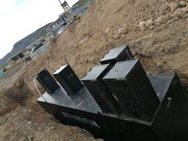四平生活污水处理设备厂家