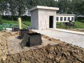 沈阳市生活污水处理设备厂家