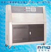 矽密膠紫外線耐候試驗箱|橡膠老化試驗箱