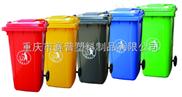 廠家直銷100L塑料戶外垃圾桶