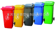 厂家直销100L塑料户外垃圾桶