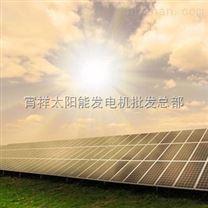 西藏太阳能发电产业研究分析
