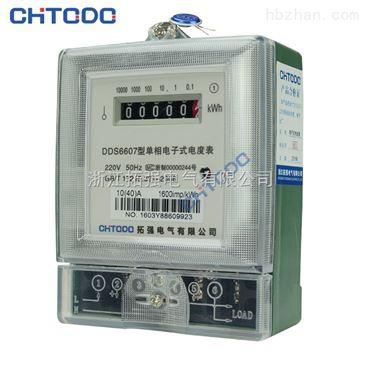dds6607 家用单相电表
