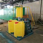 新疆塑料颗粒污水处理设备