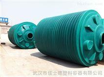 武汉30吨PE塑料储罐