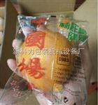 KL-350X赣州17.5度鲜橙精品包装机