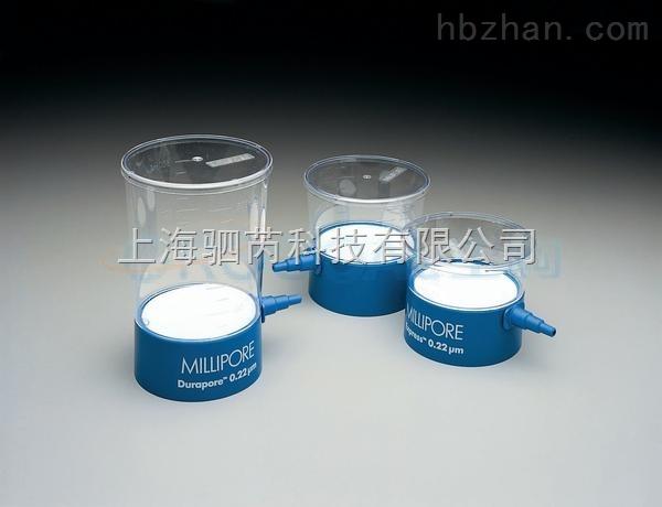 Millipore Steritop-GP 过滤器