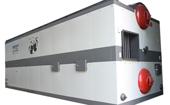 牢筑生物质锅炉智造内核 大成锅炉抢滩产业新契机