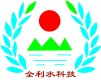 全利betway必威體育app官網
