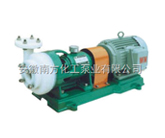 安徽南方化工泵業有限公司