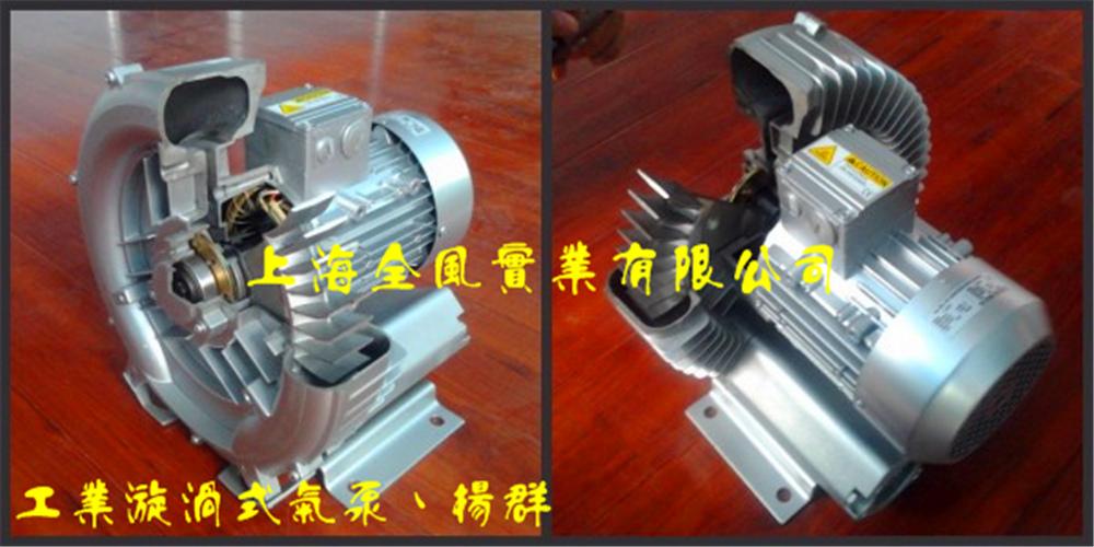 3,电脑显示器,液晶显示器,印刷电路板等产品可使用旋涡气泵清洗,切水