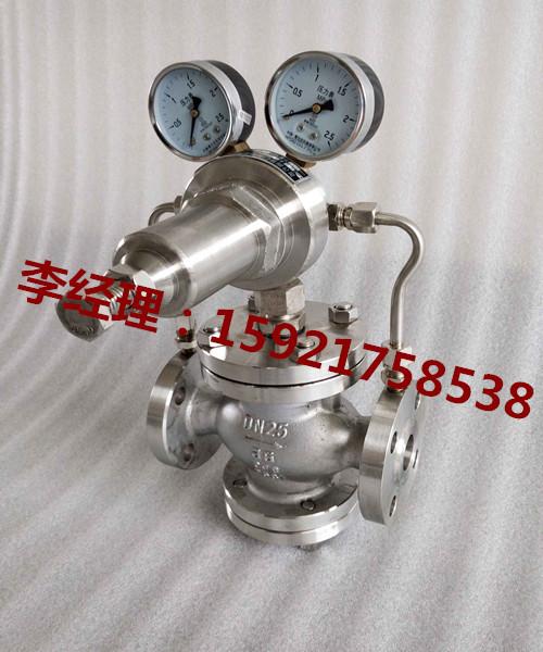 按使用介质可分为蒸汽减压阀,空气减压阀,气体减压阀等.图片