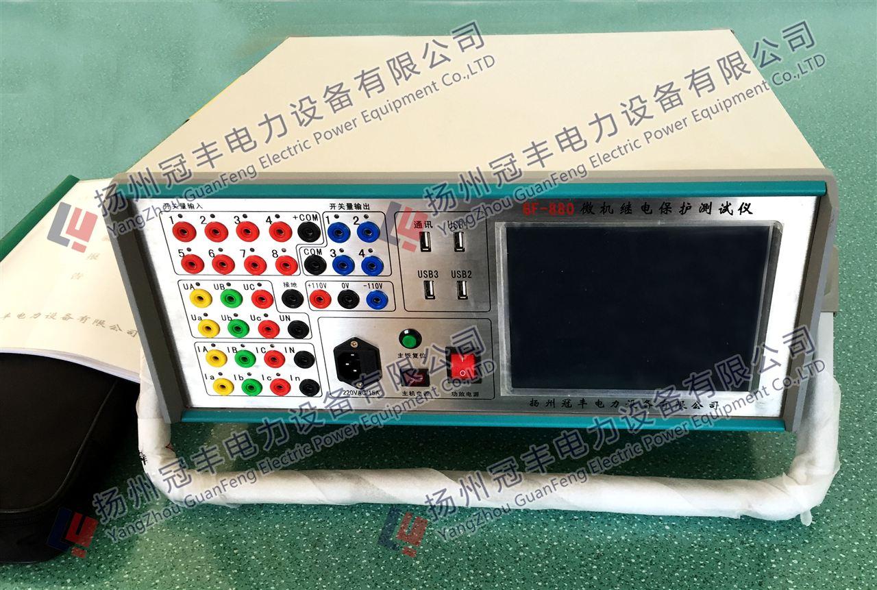 kj660微机继电保护测试仪优势