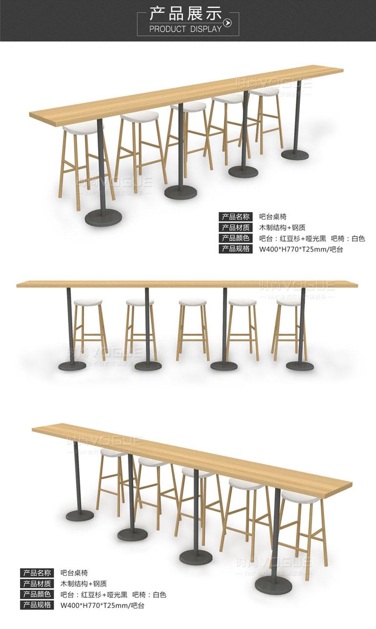 xxzy-02-【时尚货架】经典欧式美食吧定制高档柜台实木便利店吧台
