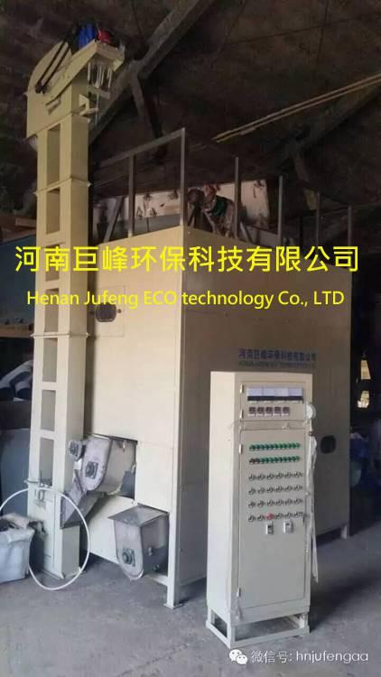 电路板电子元器件拆解设备,线路板电子元器件拆解设备,电路板焚烧烟气