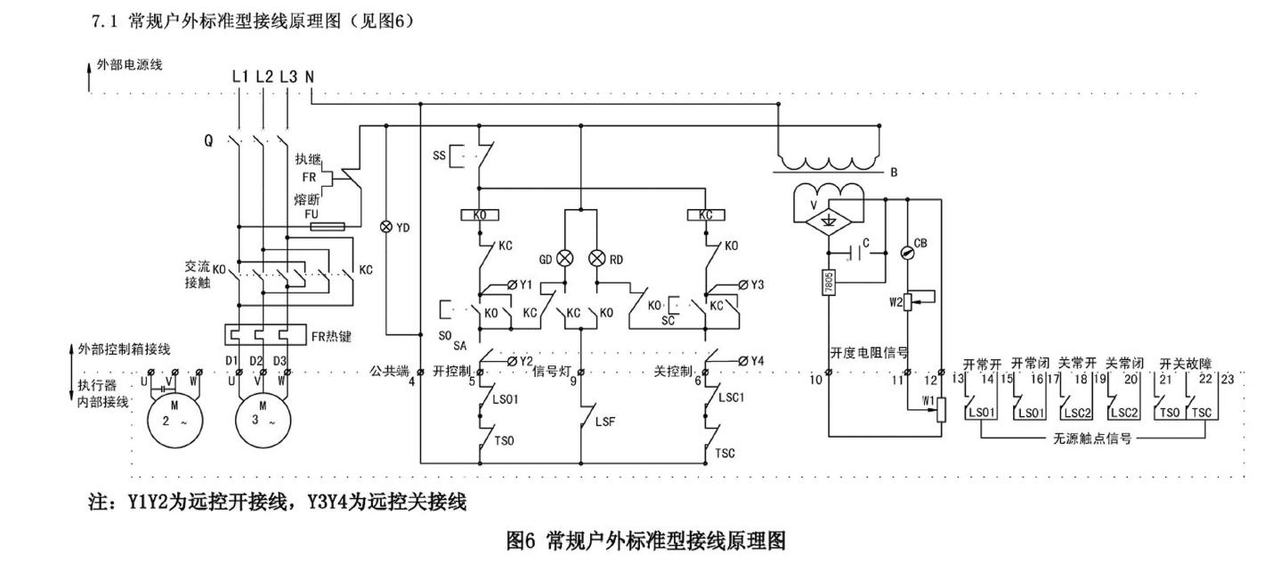 电路 电路图 电子 户型 户型图 平面图 原理图 1420_650