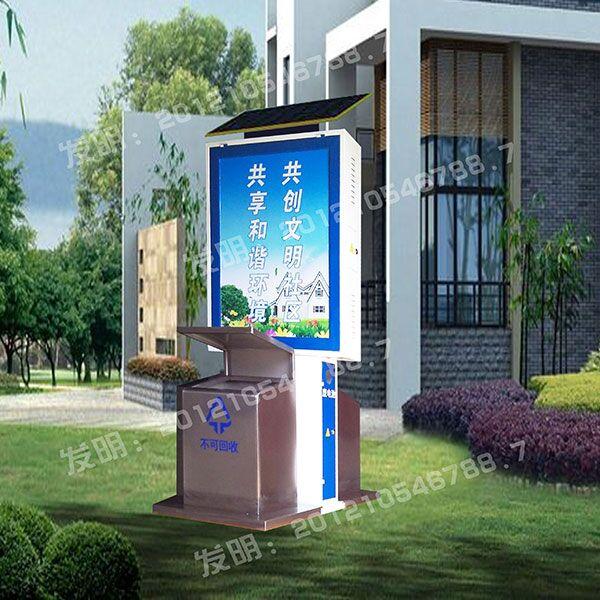 广告式地埋垃圾箱与传统地埋式垃圾桶相比的优势在于能对生活垃圾